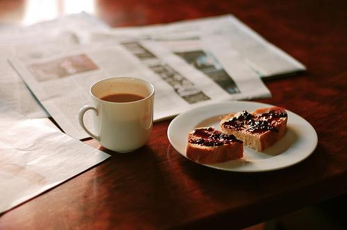 ❤ საუზმე