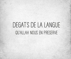 allah, langue, and amin image