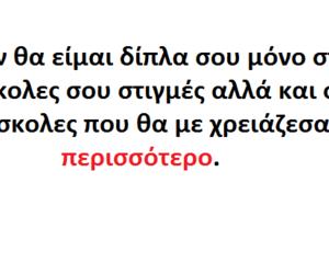 greek image