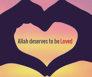 allah, الله, and faith image