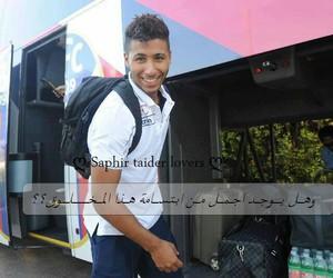 Algeria, football, and hot boy image