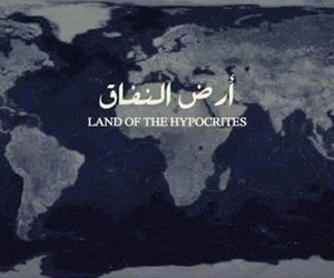 hypocrisy, عربي, and land image