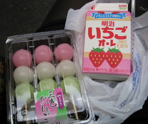 food, japan, and dango image