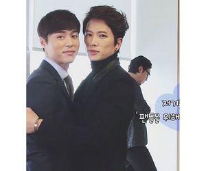 drama, handsome, and korean image