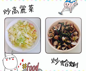 delicacy, yum, and food image