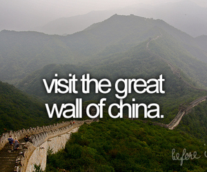 china and before i die image