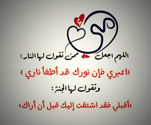 love and امي image