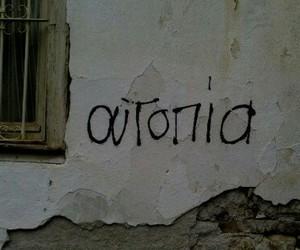 greek and utopia image
