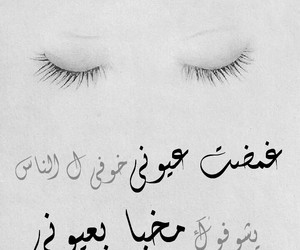 songs, عربي, and fayrouz image