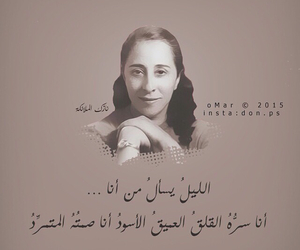 old but gold, شعر, and انا image