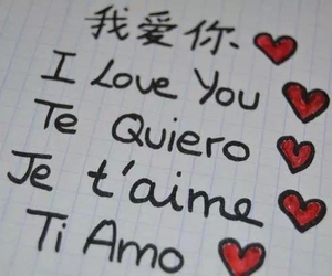 love, I Love You, and te quiero image