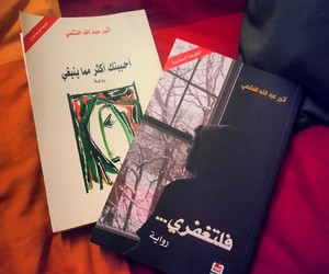 amazing, arabic, and book image