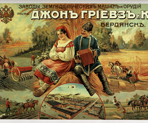 ad, russian, and advertising image