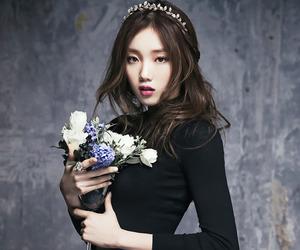 lee sung kyung image