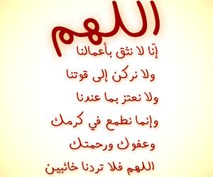 عربي, عرب, and بنات image