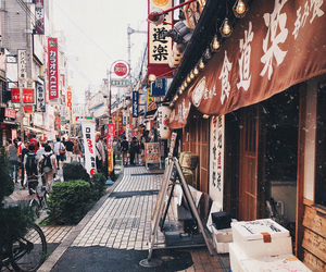 japan, asian, and street image