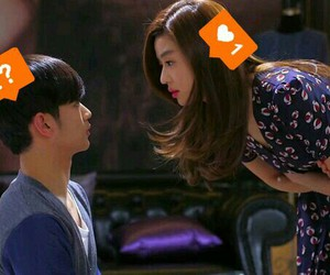couple, jeon ji hyun, and love image
