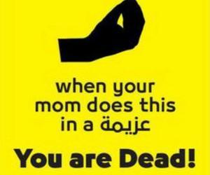 arabic, mom, and dead image