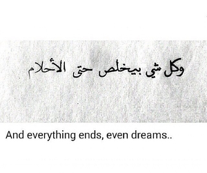 arab, arabic, and dreams image