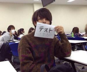 boy and japan image
