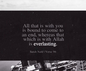 allah and everlasting image