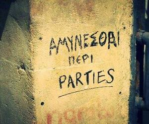 parties, say no, and πανελληνιες 2015 image