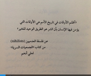arabic, english, and letters image