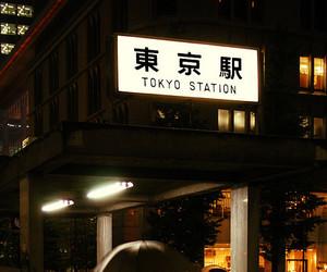 tokyo, japan, and night image