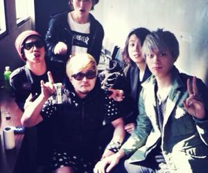 asian boy, japanese boy, and jrock image