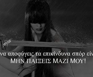 Image by Xristina Ser