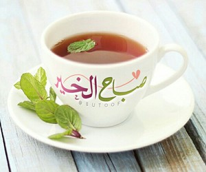 138 images about arabic good morning on we heart it see more about image m4hsunfo
