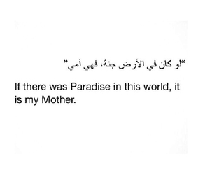 mother, quotes, and arabic image