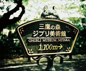japan and studio ghibli image