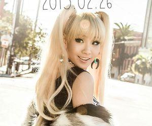 CL, 2ne1, and happy birthday image