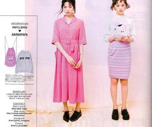 asian, fashion, and vivi image