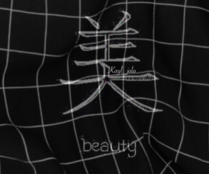 alone, beauty, and grunge image