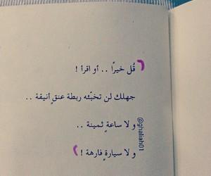 اقرأ image