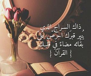 عربي, رمزيات, and قبر image