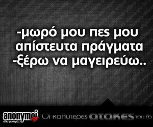 quotes. and greek quotes image