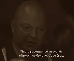Image by Κατερίνα Π♥
