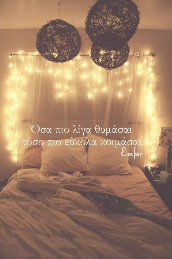 112 images about greek lyrics on We Heart It | See more about ...
