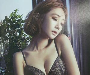 korea, 고준희, and kojoonhee image