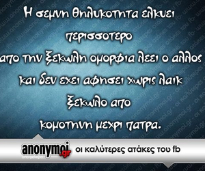 Image by Ιωάννα καράτραντου