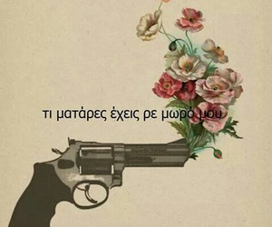 bang, quotes, and roses image