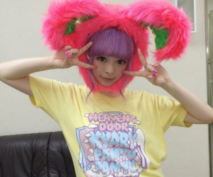 concert, kpp, and idol image