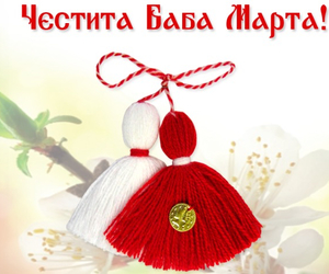 bulgaria, tradition, and martenitsi image