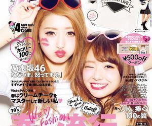 kawaii, jfashion, and japan image