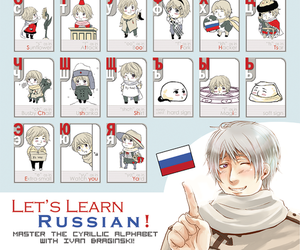 hetalia, russia, and russian image