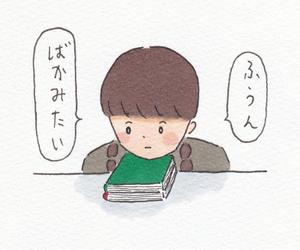 gril, kawaii, and しおひがり image