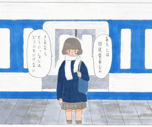 girl, kawaii, and しおひがり image